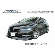 AMS/エーエムエス LUXEST luxury & exective style リアゲート用AマークエンブレムマウントKit 塗装済み品 オデッセイ 前期 RB1・2 2003/10〜2006/4