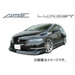 AMS/エーエムエス LUXEST luxury & exective style LIMITEDグリル 塗装済み品 オデッセイ 前期 RB1・2 2003/10〜2006/4