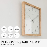 IN HOUSE SQUARE CLOCK スクエアクロック 時計 掛け時計 送料無料