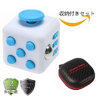 「HOBAO」Fidget cube ストレス発散 6in1 ルービックキューブ 緊張緩和に役立つおもちゃ/手持ち無沙汰を解消する 玩具·納バック付き(大人と子供の適用) (ホワイト&空色)