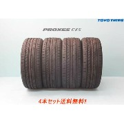 TOYO PROXES C1Sトーヨー プロクセス C1S 225/50R18 95W 4本セット