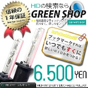 HID キット H1 小型バラスト 35w 【送料無料】 3000k 6000k 8000k 10000k 12000k 15000k 30000k 50000k pink ピンク ブルー...