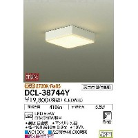 DCL-38744Y 送料無料!DAIKO thin series SURFACE 小型シーリングライト [LED電球色]
