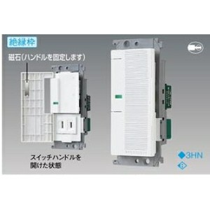 Panasonic(パナソニック電工) ほたるスイッチC+コンセント〓WTC5222W