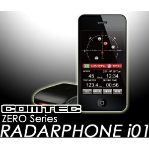 コムテック ZERO Series RADARPHONE i01 iPhone用GPSレーダー探知機 【Bluetooth接続してiPhoneがレーダー探知機に!】 【Phone3GS...