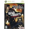 【中古】 DEAD TO RIGHTS:RETRIBUTION /Xbox360 【中古】afb