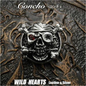コンチョ/silver925/スカル/ドクロ/ジルコニア/Concho/zirconia/Skull and Crossbones WILD HEARTS Leather&Silver (ID...