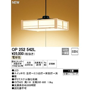 OP252542L オーデリック ~6畳LED和風ペンダントライト