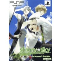 【中古】 Starry☆Sky 〜in Summer〜 Portable(限定版) /PSP 【中古】afb