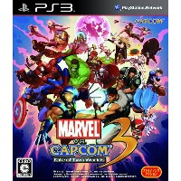 【中古】afb【PS3】MARVEL VS.CAPCOM 3 Fate of World(PS3版)【4976219034982】【格闘】