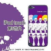 ColorfulnessAfro(パープル)-iPodtouch5ケース