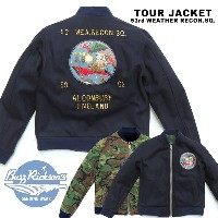 "BUZZ RICKSON'S(バズリクソンズ) TOUR JACKET ""53rd WEATHER RECON.SQ."" BR13298-01)NAVY"
