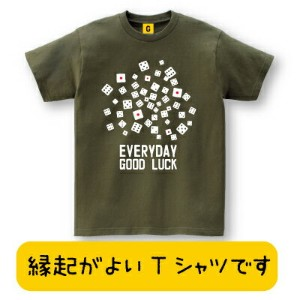 EVERYDAY GOOD LUCK TEE おもしろtシャツ 誕生日プレゼント 女性 男性 女友達 おもしろ Tシャツ プレゼント ギフト GIFTEE