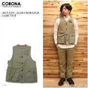CORONA(コロナ)-HUNTING JACKET RESEARCH- GAME VEST
