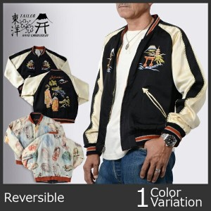 "TOYO ENTERPRISE(東洋エンタープライズ) TAILOR TOYO SOUVENIR JACKET ""港商"" SPECIAL EDITION 「舞子×舞子」 アセテート リバーシブル..."