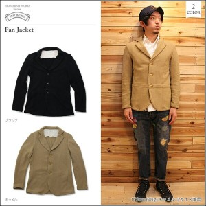 【ISLAND KNIT WORKS/アイランドニットワークス】Pan Jacket 2color