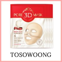 [TOSOWOONG]3Dポアマスク/5枚/過剰皮脂/火山灰/キャビア/アナツバメの巣/毛穴/石膏パック/韓国コスメ