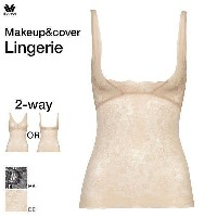 10%OFF (ワコール)Wacoal MAKE&COVER LINGERIE CRA610 キャミソール 補正下着 バストアップシェイパー ML(40CRA610)