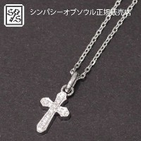 SYMPATHY OF SOUL Smooth Cross Pendant - Silver w/CZ + Silver Square Cable Chain 1.6mm Hook(Shiny...