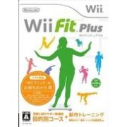Wii Fit Plus ソフト単品 【Wii】【ソフト】【中古】【中古ゲーム】