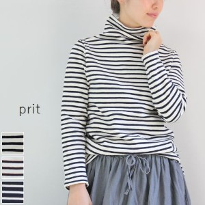 prit(プリット) 30/1インレイボーダー裏起毛タートルネック 3colormade in japan90848