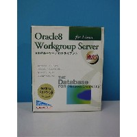 Oracle8 Workgroup Server for Linux R8.0.5 5同時ユーザー/10クライアント 【中古】【全品送料無料セール中!】