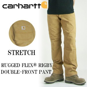 Carhartt カーハート ダブルニー ストレッチ ワークパンツ DOUBLE-FRONT PANT