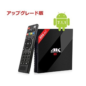 Android 7.1 Smart TV Box Amlogic S912 Octa Core 3GB RAM 32GB ストレージ Google Play Store テレビボックス