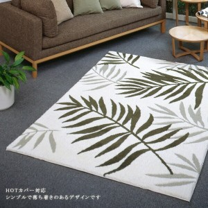 【送料無料】 カーペット ラグ 140×200 【セリア】 MADE IN Japan size order rug 1406-990 Accent Rug collection