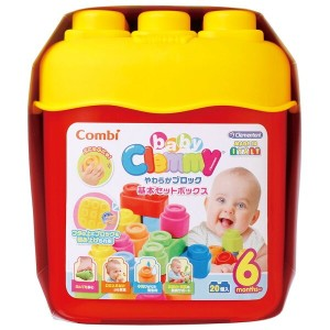 baby Clemmy やわらかブロック基本セットボックス
