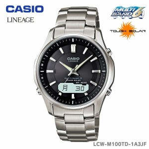 CASIO〔カシオ〕腕時計 ソーラー電波時計 LINEAGE LCW-M100TD-1A3JF【D】【SSHS】