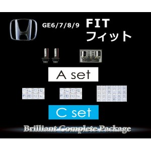 【A2p-HEAD&FOG+C-ROOM】GE6 7 8 9フィット 送料無料 A2pC_015
