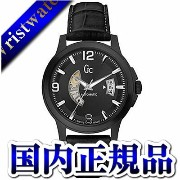 X84005G2S ジーシー Gc ゲス コレクション Guess collection Classica Automatic ゲスコレクション 送料無料