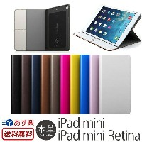 【送料無料】iPad mini3 / mini2 用 本革 レザー ケース SLG DESIGN iPad mini Retina D5 Calf Skin Leather Diary...