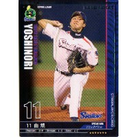 KONAMI 2011 BASEBALL ALLSTARS Vol.1 スタープレイヤーカード No.BA1101-194 由規