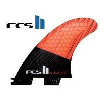 FCS2 エフシーエス2 トライフィン フィン trifin fin ACCELERATOR Performance Core Carbon 3枚 セット ショート用 Thruster 送料無料