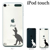iPod touch 5 6 ケース iPodtouch ケース アイポッドタッチ6 第6世代 ザウルス 恐竜 / for iPod touch 5 6 対応 ケース カバー...