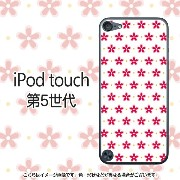 FlowerPattern(ピンク)-iPodtouch5ケース