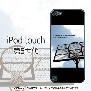 Basketgoal-iPodtouch5ケース