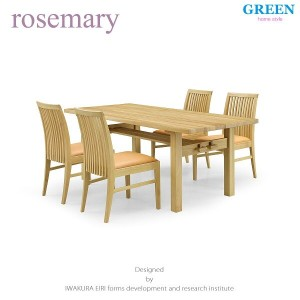30%OFF [ダイニング5点セット] GREEN home style ROSE MARY DINING TABLE 180 + SIDE CHAIR C (グリーン ホームスタイル ローズマリー...