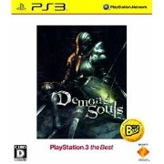 【PS3】Demon's Souls PlayStation 3 the Best 【税込】 ソニー・コンピュータエンタテインメント [BCJS70013デモンズソウル]【返品種別B】【RCP】