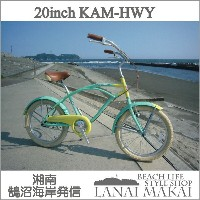 "【MODEL】レインボー""20KAM-HWY""""湘南鵠沼海岸発信""《RAINBOW BEACH CRUISER ""20KAM-HWY""》COLOR:Creamygreen×yellow自転車..."