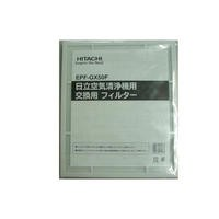 EP-A3000交換用フィルター