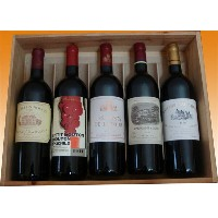 ボルドー5大シャトー[1999]2ndの5本セットChateau 2nd 5bottles Set[Limited Item]