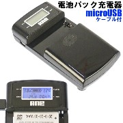 A-U5バッテリー充電器 ソニー SONY NP-FH100/NP-FH70/NP-FH60/NP-FH50/NP-FH40/NP-FH30:DCR-DVD203/DCR-DVD308/DCR...