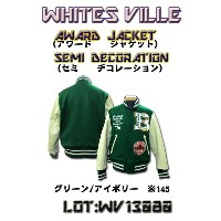"WHITESVILLE ホワイツビルAWARD JACKT SEMI DECORATION""Basketball"" WV13080-145-14AW2014年モデル"