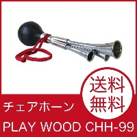 PLAY WOOD CHH-99 チェアホーン