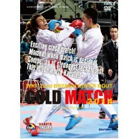 空手道GOLD MATCH 2014 -NO CUT EDITION- WKF 22nd ブレーメン スーパーバウト集 KARATEDO DVD