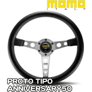 MOMO モモ ステアリング PROTO TIPO ANNIVERSARY50 (プロトタイプアニバーサリーフィフティ 350mm) 【MOMO ANNIVERSARY50 COLLECTION】