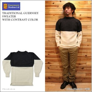 GUERNSEY WOOLLENS(ガンジーウーレンズ)TRADITIONAL GUERNSEY SWEATER WITH CONTRAST COLOR Aran×Charcoal...
